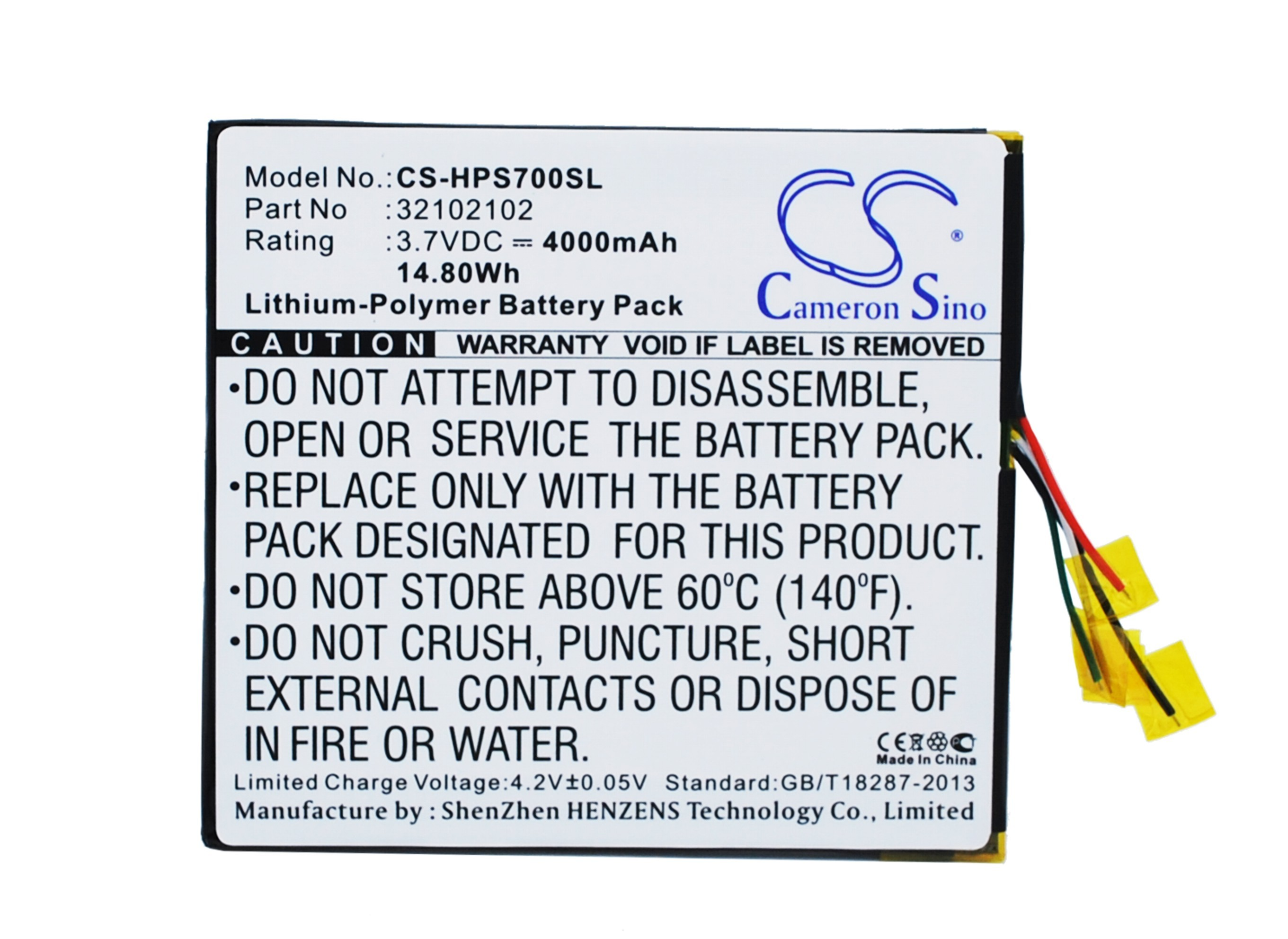 32102102 Battery For HP Slate 7 Extreme