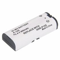 Uniden DKT2404-DECT Cordless Phone Replacement Battery