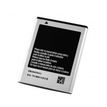 Battery For Samsung Galaxy W i8150/i8350/Galaxy Xcover S5690/S8600 Wave 3