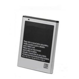 Battery For Samsung EB615268VABXAR